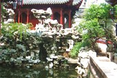 императорский сад