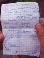 письмо пропавшей экспедиции