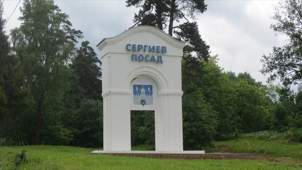Название города