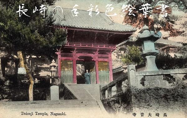 800px-Daionji_Temple_Nagasaki