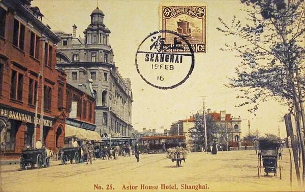 800px-Shanghai_-_North_Suzhou_Road_-_Postcard_(1a)