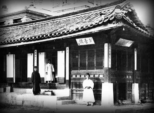 Korea-Empress.Myeongseong-Okhoru