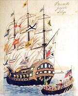"""Фрегат """"Паллада"""" в порту Нагасаки в 1854-город Нагасаки"""