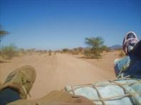 Через пустыню