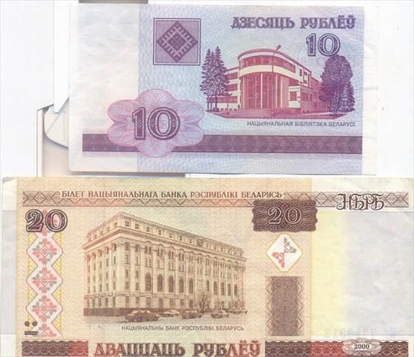 118-Банкноты