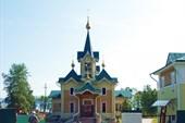 Церковь Николая Чудотворца в Слюдянке