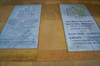 Могильные плиты Багратионов-Мухранских