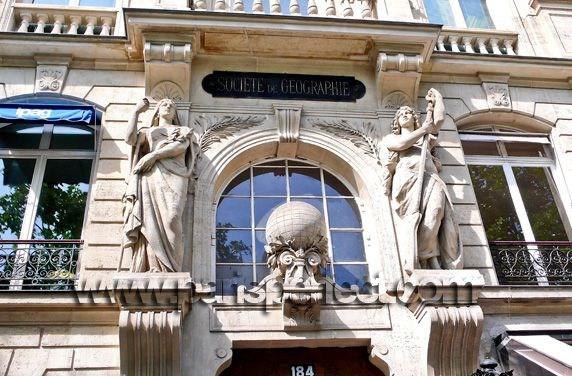 Парижское Географическое общество