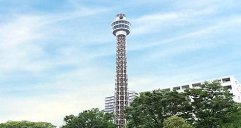 Морская башня Иокогамы