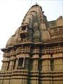 Храм Кала Рама