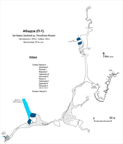 Plan-p-1-05-19