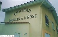 Шато Мулин де ла Роз