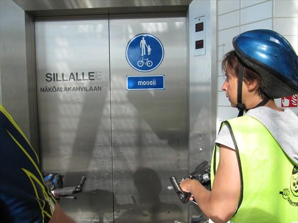 Велосипедный лифт