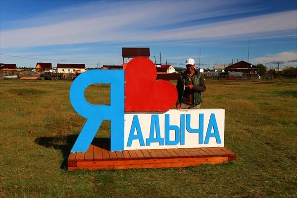Село Бетенкёс