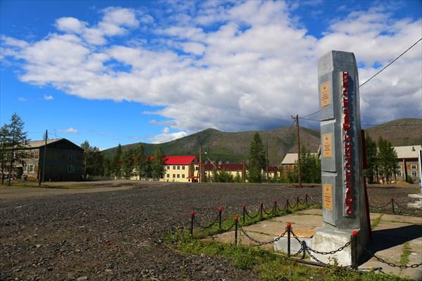 Центральная усадьба село Тополиное