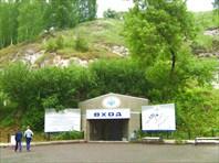 20469790-пещера Кунгурская