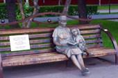 7 Памятник бабушке