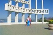 Новороссийск 2009
