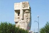 "Памятник ""Маска скорби"""