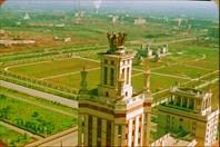РУССКИЕ НАЗВАНИЯ-город Москва
