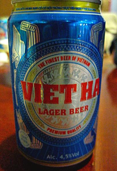 087-Пиво
