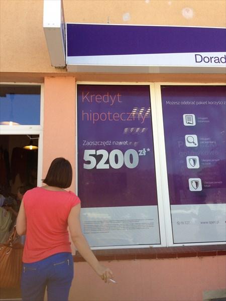 """""""Гипотечный кредит"""" - ну конечно, гипотетически отдается("""