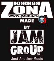 Рок - фестиваль Южная ZONA