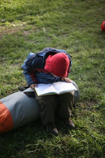 Клим читает