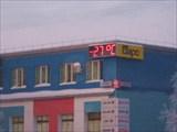 с утра на трассе было -38*С, днём, как видно, потеплело.