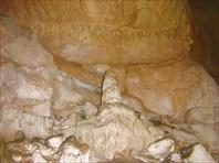 красивость в пещере B&O
