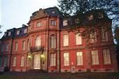 Дом-музей Гёте