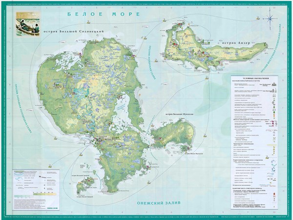 Map_solovki