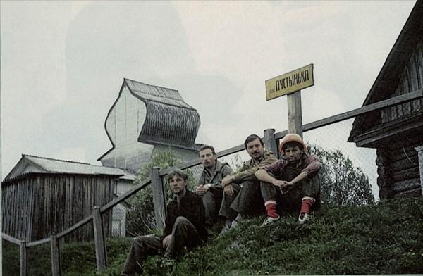 ОНЕГА 1985 год. Дж. Новиков, С.Комков, А.Баландин, П.Каменченко