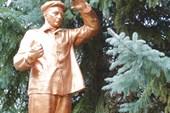Скульптура пролетария
