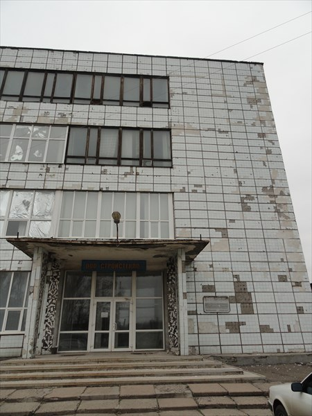 Стекольный завод