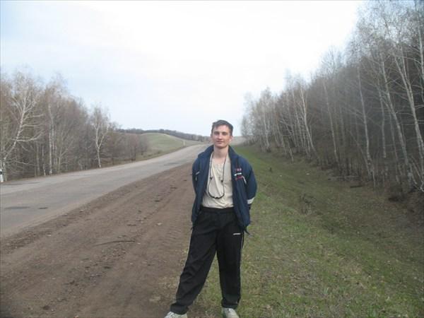 дорога из Орена в сторону Башкирии