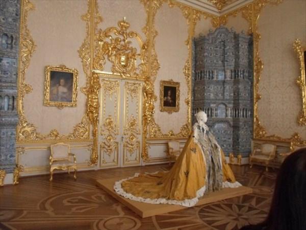 Портретный зал