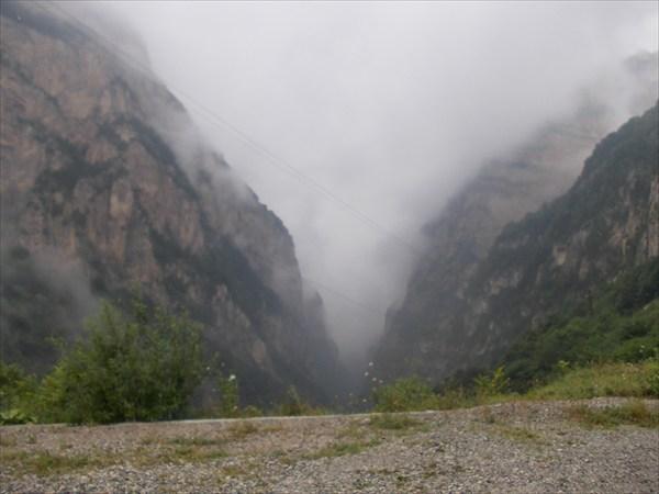 Укатанные в туман