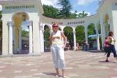 Сухум. Ботанический сад