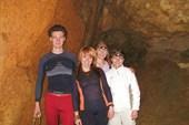 пещера Узунджа