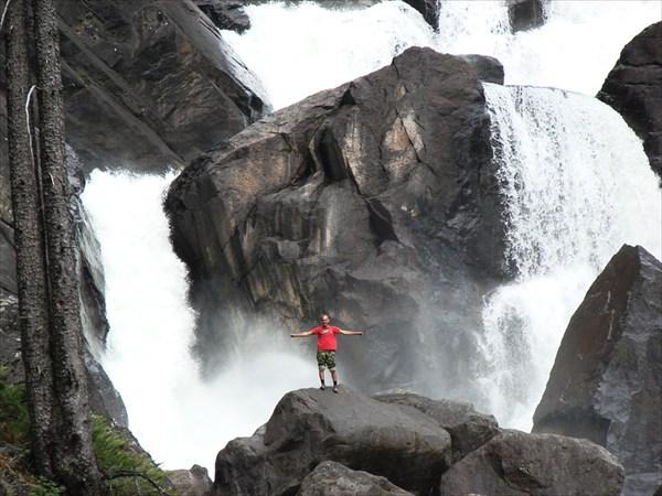 Водопад..учар...