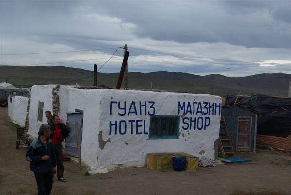 Монголия9