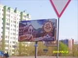 Реклама отеля