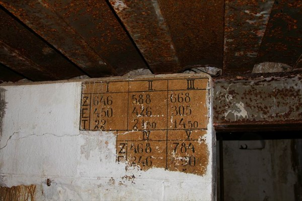 Крепость Врмац 2015-04-29--18-17-28_hf