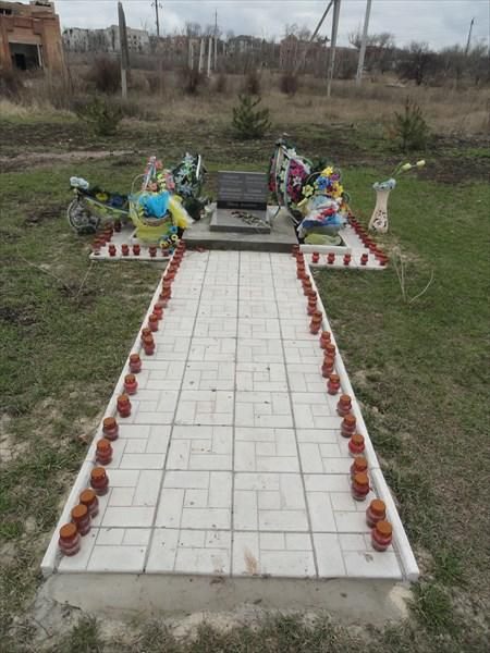 Могила погибших в ходе войны