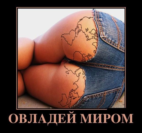 На такой глобус любоваться приятней!)))