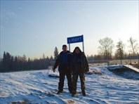 Конькосплав по реке Юшут (Декабрь 2009г.)
