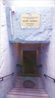 Вход в бункер Ляша