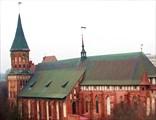 Кафедральный собор, вид с маяка