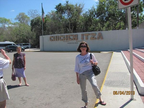 118-Чичен-Ица